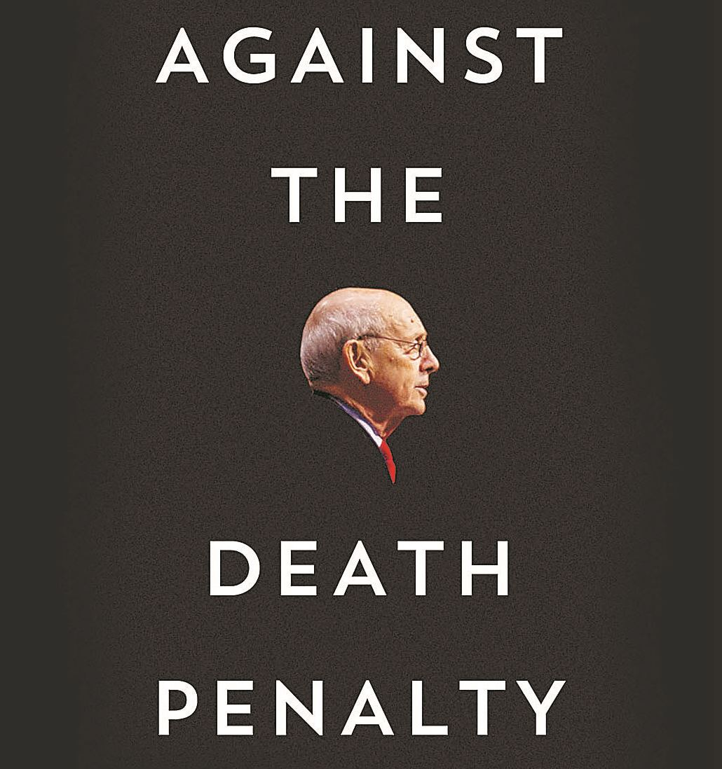 anti death penalty papers Anti death penalty essay essays on imperialism controversial topics for research paper american conquering of the free world home 〉 research paper 〉 death penalty research paper topics 〉 currently viewed.