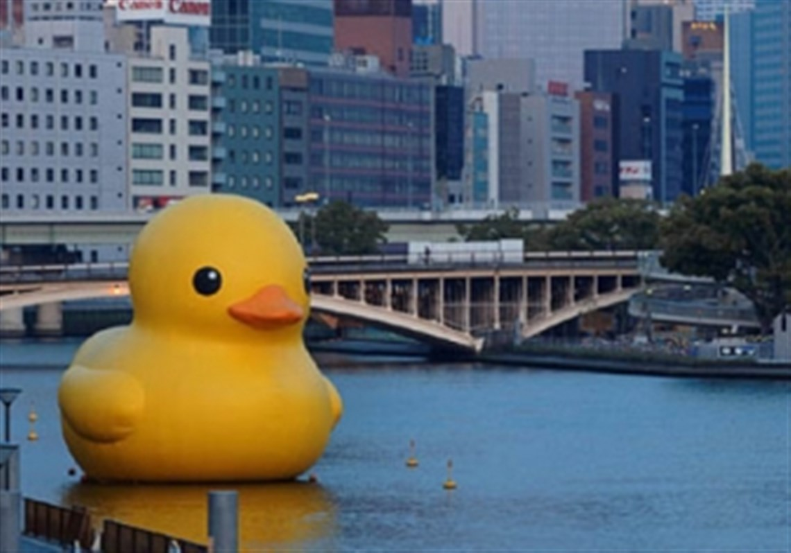 40 foot rubber duck coming to pittsburgh pittsburgh post gazette