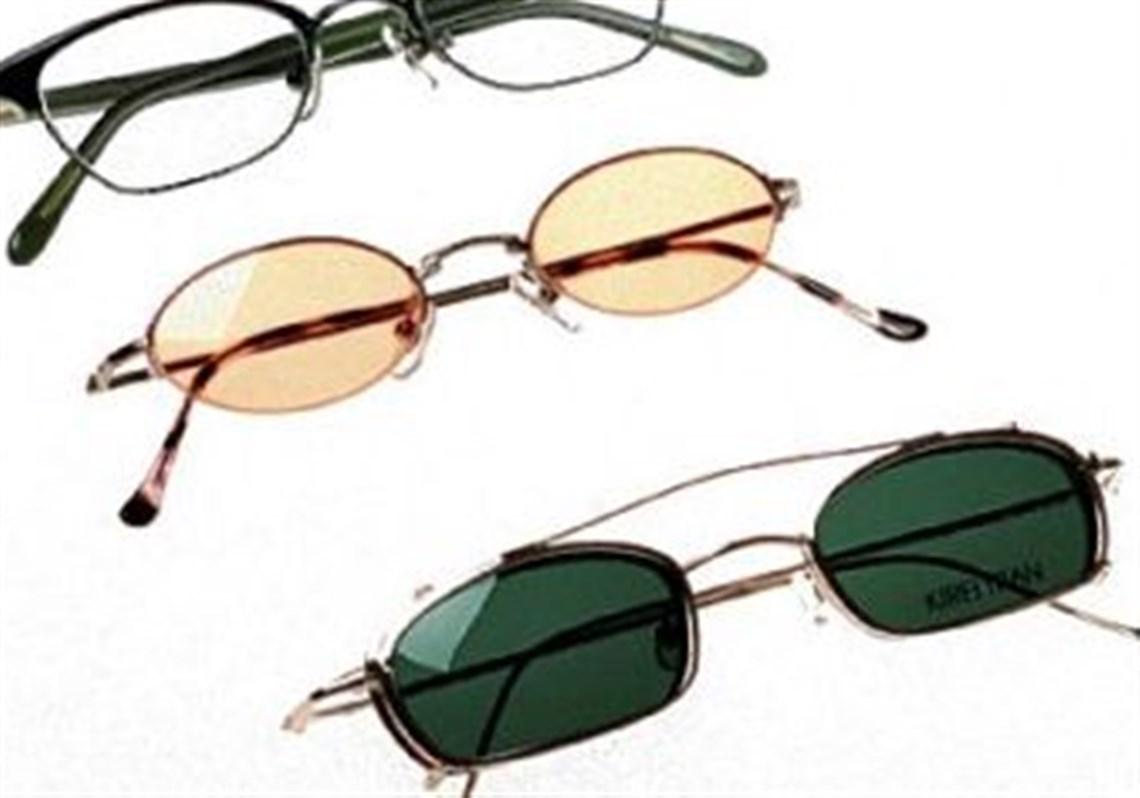 How to shop smart for prescription eyeglasses   Pittsburgh Post-Gazette