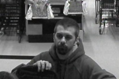 Bank robbery suspect A surveillance photo of the suspect sought by West Mifflin police in relationship to a robbery at the Citizen's Bank branch inside the Giant Eagle grocery store on Mountain View Drive.