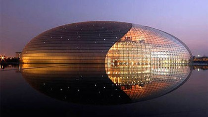 "Beijing's new National Centre for the Performing Arts The Pittsburgh Symphony Orchestra will perform this week at Beijing's new National Centre for the Performing Arts, a massive ellipsoid structure covering nearly 330,000 square feet and nicknamed ""The Egg."""