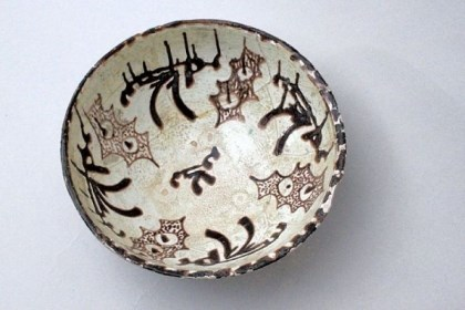 Calligraphic Bowl Calligraphic Bowl, Northeastern Iran (probably Nishapur), 10th century.