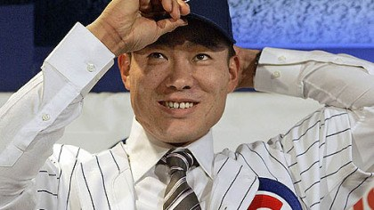 Kosuke Fukudome Japanese free-agent outfielder Kosuke Fukudome sent the Cubs a long way toward becoming the ninth team with a payroll of $120 million-plus.