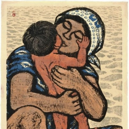"Madonna and Child on the Sand ""Madonna and Child on the Sand (SajFFD no seibo),"" 1969, woodcut on paper,by Murakami GyFFDjin in the collection of the Carnegie Museum of Art."