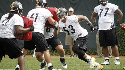 Maurkice Pouncey Steelers center Maurkice Pouncey takes part in blocking drills with the offensive line Tuesday.