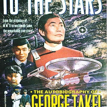 Takei book George Takei's autobiography tells tales of behind-the-scenes 'Star Trek' rivalries, as well as his experiences as a Japanese-American child in an internment camp during World War II.