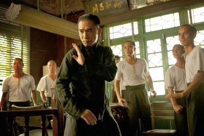 "Tony Leung Tony Leung in ""The Grandmaster."""
