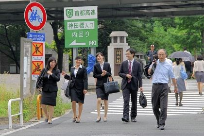 Women walk to work in Tokyo. Women walk to work in Tokyo. Japan, a country with one of the worst gender-equality ratios in the world, is now seeing that women may be key to jolting the nation out of its economic doldrums.
