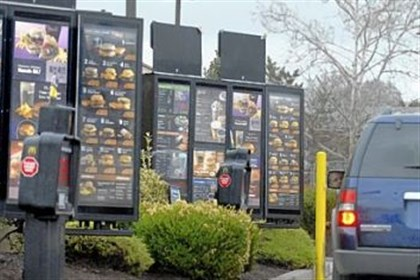 McDonald's drive thru Officers arrested a fast-food worker, accusing her of selling heroin out of the drive-through window.