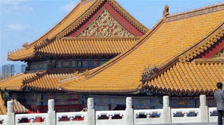 The Forbidden City, Beijing The Forbidden City, Beijing, was built ...