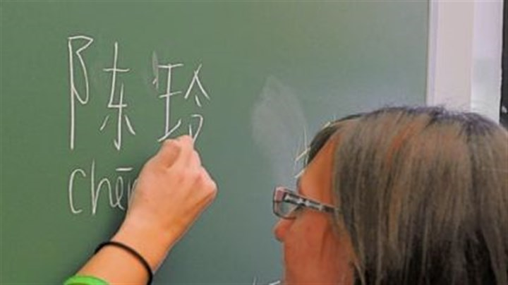 Katie in chinese writing