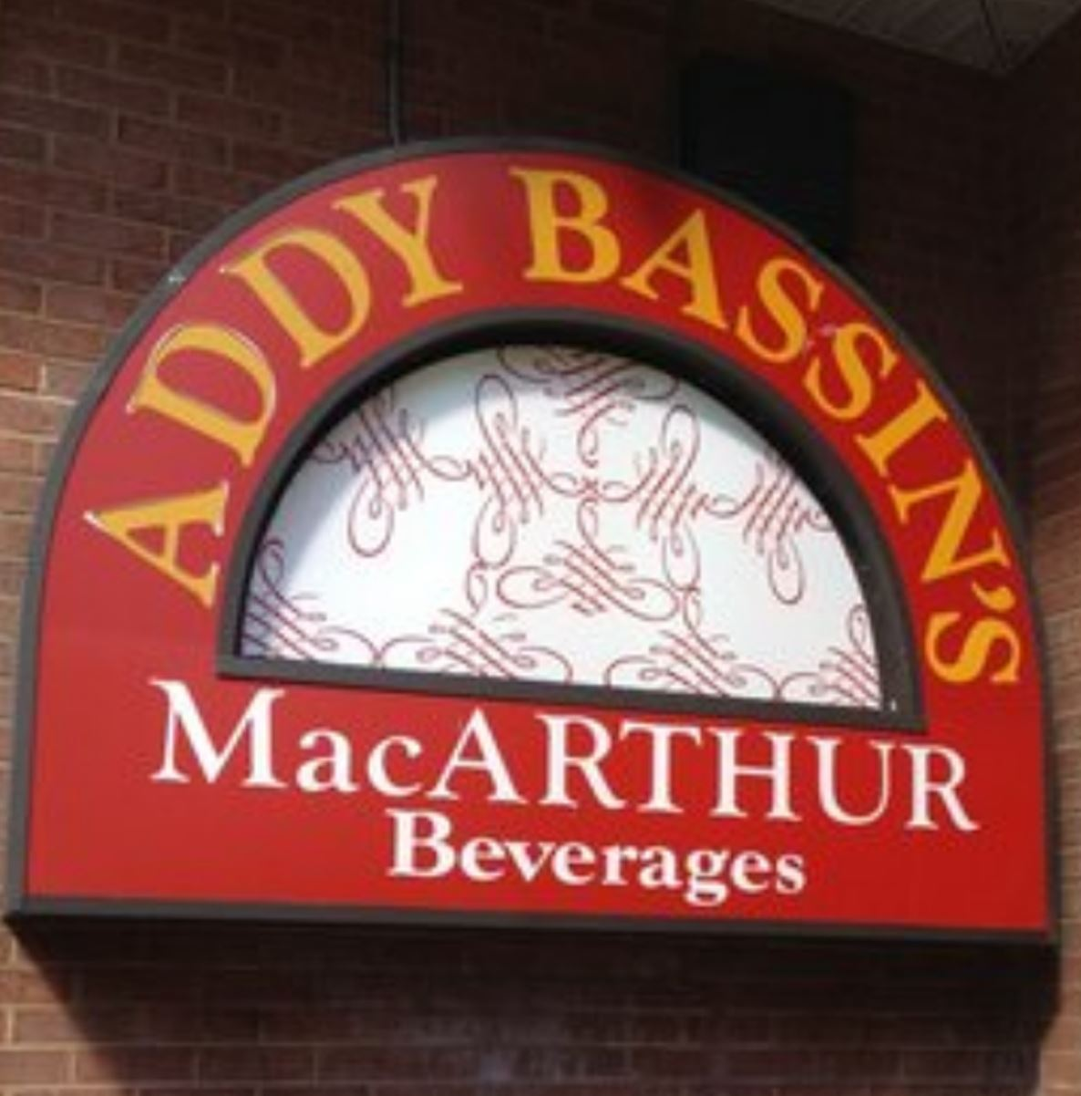 macarthur-5 Washington, D.C.'s, MacArthur Beverages. Andy Bassin proprietor.