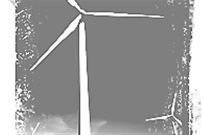 editorial_icon_windmill.tif