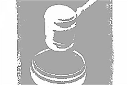 editorial_icon_law_courts.tif