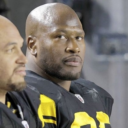 Harrison It's the end of an era for the Steelers defense, as the team parted ways with veteran linebacker James Harrison Saturday.