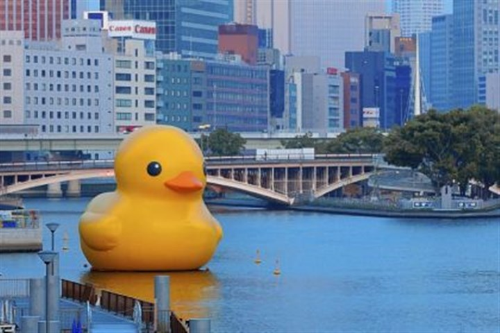 rubber duck file photo The giant rubber duck is set to make an appearance in Pittsburgh on Sept. 27.