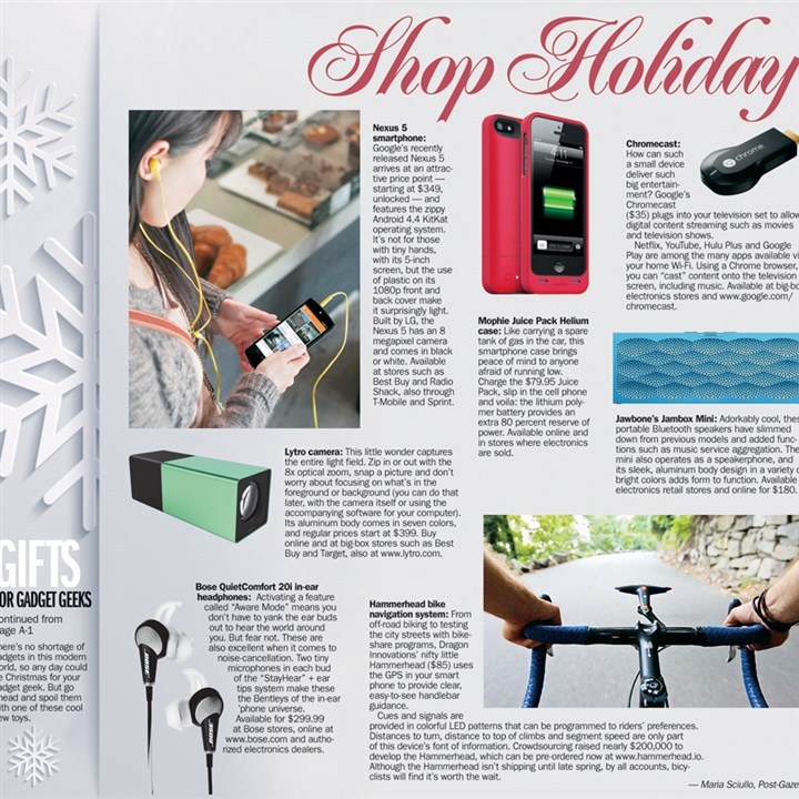 20131202ShopHoliday900.png