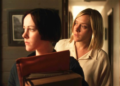 "The Wait Jena Malone and Chloe Sevigny star in ""The Wait."""