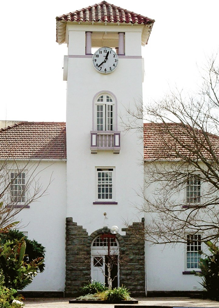 University of Fort Hare theology building University of Fort Hare theology building.