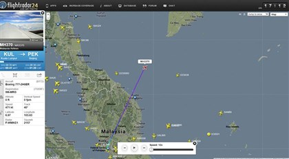 Malaysia Plane map This screengrab from flightradar24.com shows the last reported position of Malaysian Airlines flight MH370 on Friday night.