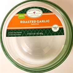 Archer Farms Roasted Garlic hummus Photo courtesy of the FDA Archer Farms roasted garlic hummus. It is among the brands part of a voluntary recall.