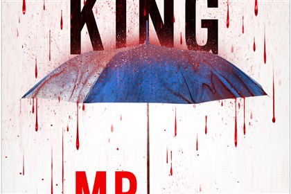 """Mr. Mercedes"" by Stephen King"