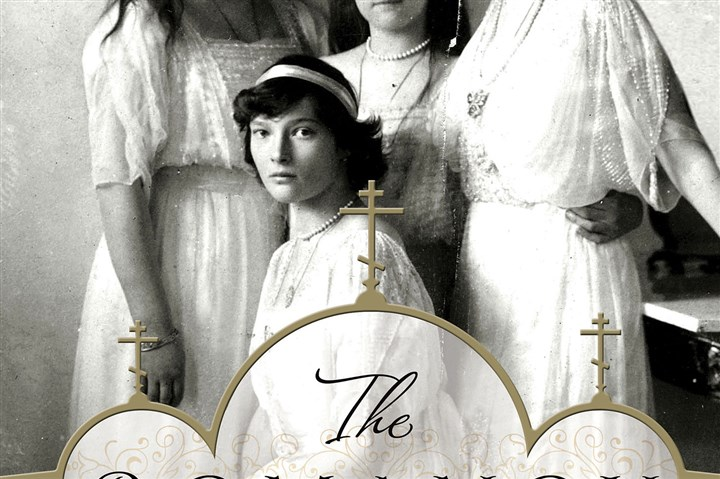 """The Romanov Sisters"" by Helen Rappaport"