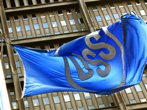 The U.S. Steel Corp. flag flies in front of their headquarters building in Pittsburgh.