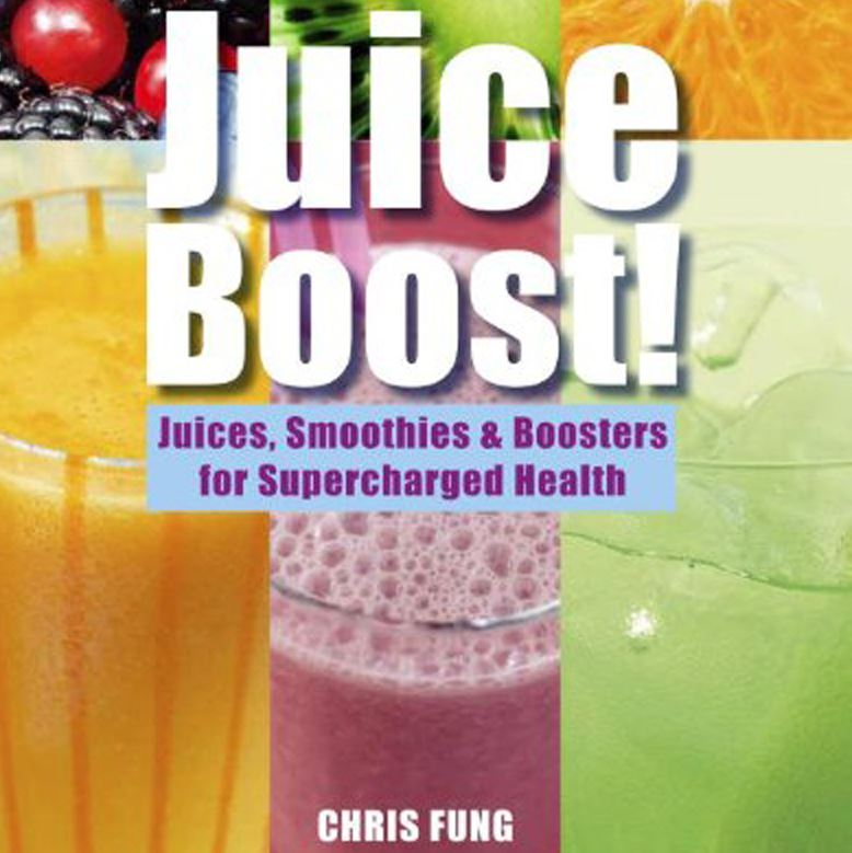 "20140722hojuiceboostfood This is ""Juice Boost!"" by Chris Fung."