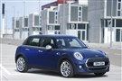 The Mini Hardtop 4 Door is the first four-door Mini to be built on the shared front wheel drive global architecture with BMW Group.