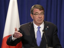 In this April 27, 2015, file photo, Defense Secretary Ash Carter speaks during a news conference in New York.