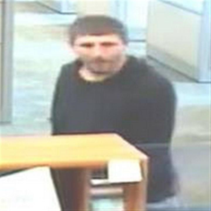 Fnb Bank Teller Kempton Park: Police Seek Help In Finding Robber In Franklin Park Bank