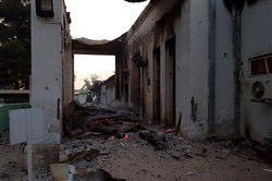 The burned Doctors Without Borders hospital is seen Saturday after explosions in the northern Afghan city of Kunduz.