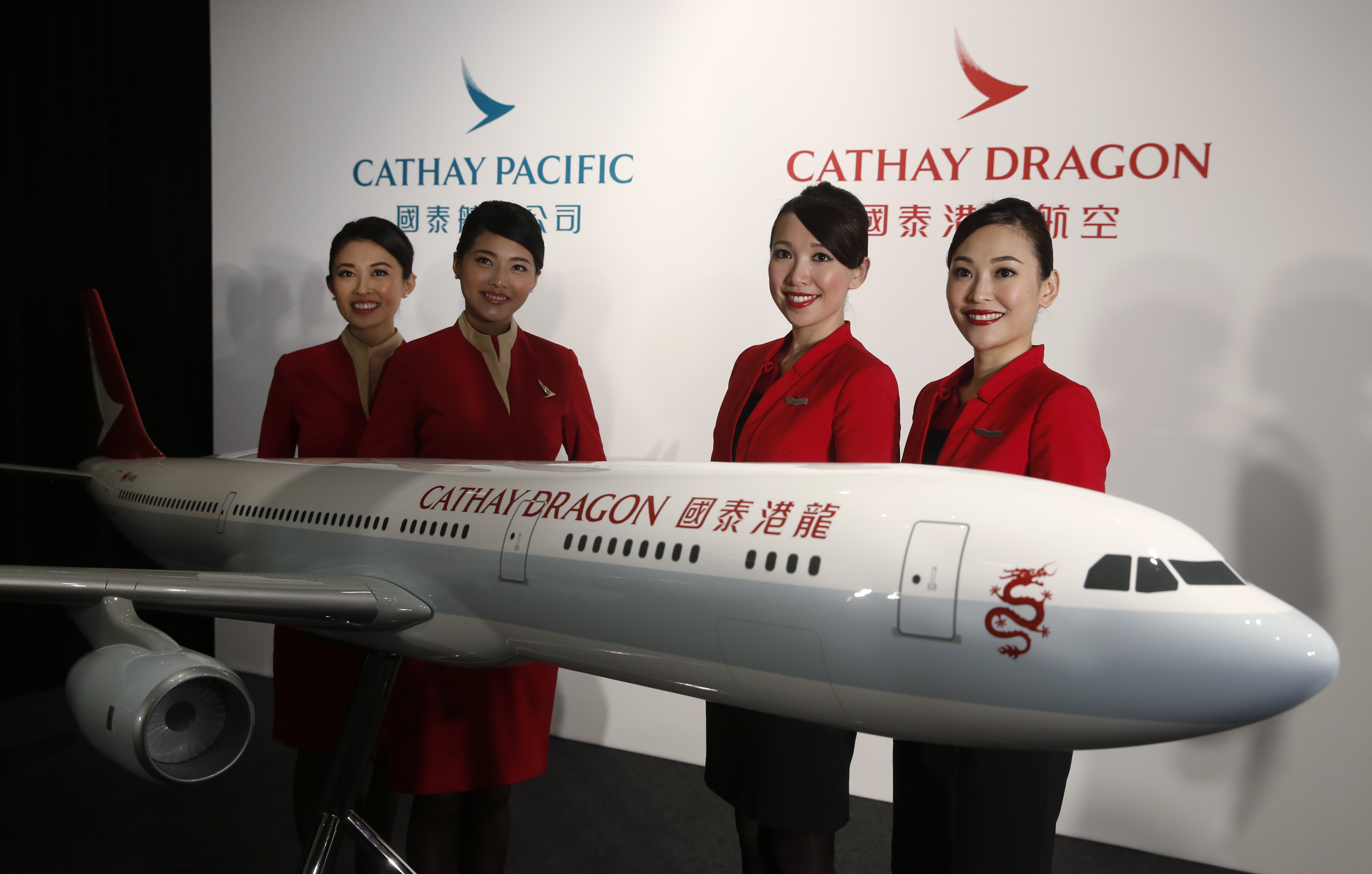 airline and cathay pacific Cathay pacific cargo provide a range of air cargo solutions, including animal, pharmaceutial, secure and dangerous goods - to major cities worldwide.