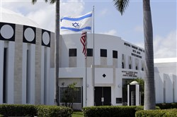 The Aventura Turnberry Jewish Center is viewed Monday outside Miami.