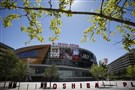An advertisement plays on a screen June 17 at the T-Mobile Arena in Las Vegas. The arena is set to be the home of the latest NHL franchise beginning in 2017.
