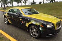 Here's the car in which Steelers receiver Antonio Brown arrived at the beginning of training camp today in Latrobe.