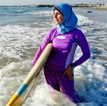 Towns on the French Riviera have banned 'burkinis.'