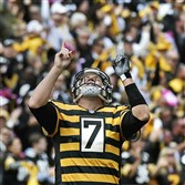 The rest of the AFC North is looking up at Ben Roethlisberger and the Steelers.