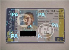 Beginning Jan. 30, Pennsylvania residents won't be able to use their driver's license to enter federal facilities.