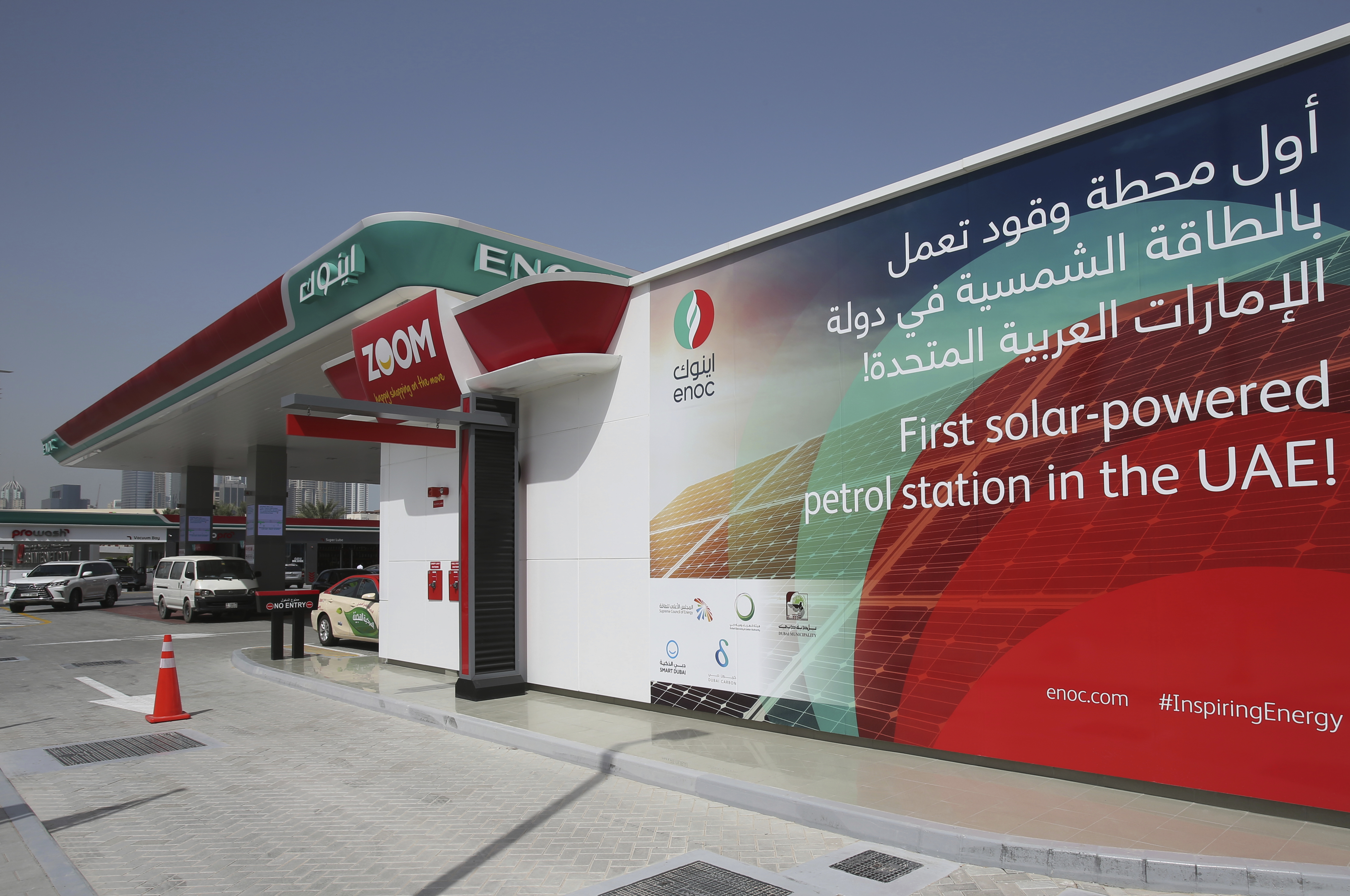 Dubai Solar Service Station Solar panels power an Emirates National Oil Company gas station, in Dubai, United Arab Emirates, Thursday, April 27, 2017. The government-owned oil company said Wednesday the country's first solar-powered gas station in Dubai, on the city's main Sheikh Zayed Road thoroughfare, is covered with solar panels that can generate up to 120 kilowatt hours. (AP Photo/Kamran Jebreili)