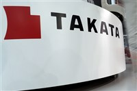 Japanese air bag maker Takata Corp. filed for bankruptcy protection in Tokyo on Monday and the U.S., drowned in a sea of lawsuits and recall costs.
