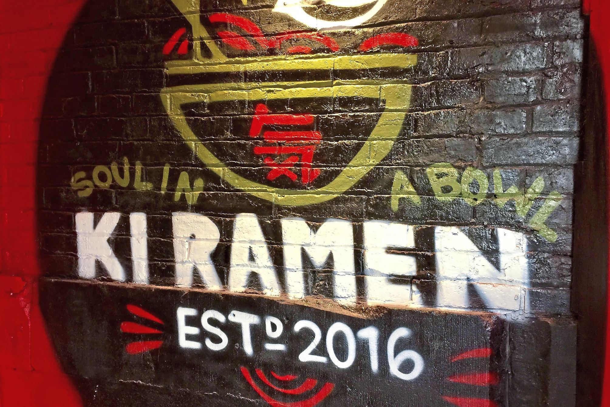 kiramen0803d-3 Some of the graffiti art at Ki Ramen in Lawrenceville.