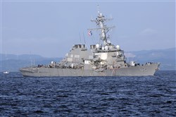 This June 17 file photo shows the damaged USS Fitzgerald near the U.S. Naval base in Yokosuka, southwest of Tokyo.