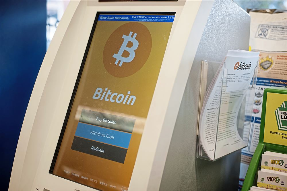 Bitcoin Atms Start To Show Up In Pittsburgh Convenience