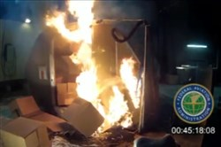 This April 2014 file image frame grab from video, provided by the Federal Aviation Administration, shows a test at the FAA's technical center in Atlantic City, N.J.