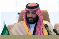 In this photo released by the state-run Saudi Press Agency, Saudi Crown Prince Mohammed bin Salman speaks at a meeting of the Islamic Military Counterterrorism Alliance in Riyadh, Saudi Arabia, on Nov. 26, 2017.