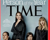 "Time magazine shows the 2017 Time Person of the Year: ""The Silence Breakers,"" who revealed the pervasiveness of sexual harassment and assault across various industries that triggered a national reckoning in the United States."