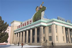 Children at Kim Il-Sung Square in Pyongyang, North Korea, in December 2017.