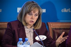 The head of Russia's Central Election Commission, Ella Pamfilova, chairs the commission's session in Moscow on March 19, 2018.